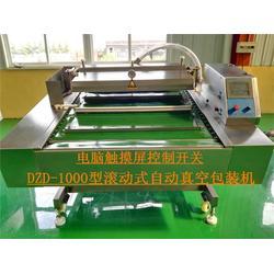 滚动式真空包装机、广元机械(优质商家)、滚动式真空包装机供货图片