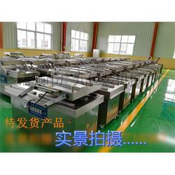 河南糖蒜包装机、诸城广元机械、糖蒜包装机厂家图片