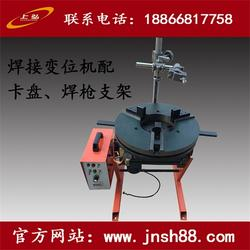 上泓|焊接变位机|焊接变位机视频图片