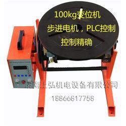 静安区焊接变位机|上泓|100公斤焊接变位机图片