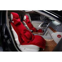 羊毛汽车坐垫报价-豪泽汽车用品(在线咨询)坐垫图片