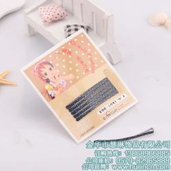 慧琳饰品放心(图)|温州一字夹供应|温州一字夹图片