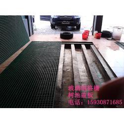 洗车店用玻璃钢格栅 洗车房专用玻璃钢格栅 洗车房网格板排水板图片