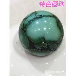 镇江绿松石雕件 国祥绿松石 保证原矿,超值图片