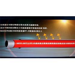PERT地暖管 品牌,PERT地暖管,德升管业(查看)图片