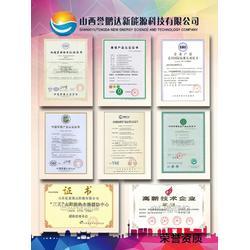 忻州空气源热泵热水工程-山西誉鹏达图片