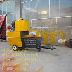 重庆砂浆喷涂机|新型砂浆喷涂机哪家好|新普机械(优质商家)图片