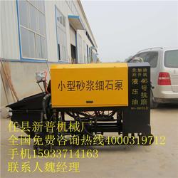 广东二次结构浇筑机_新普机械_好用的二次结构浇筑机图片