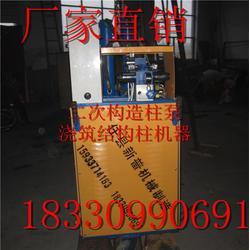 重庆构造柱浇筑机,新普机械,小型构造柱浇筑机图片