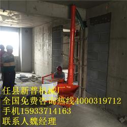 二次构造柱上料机,赣州二次构造柱上料机,新普机械图片