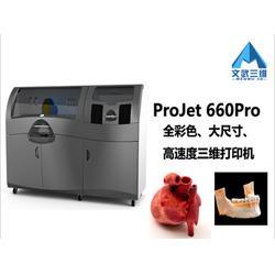 3d模型打印-文武三维3d扫描-3d图片