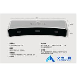 激光3d扫描仪、南京3d扫描仪、文武三维图片