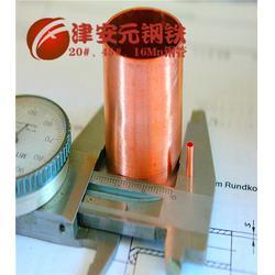 厚壁铜管,天津厚壁铜管厂 ,耐压厚壁铜管图片