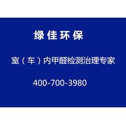 室内空气检测仪器生产厂家-室内空气检测仪器-郑州绿佳环保图片