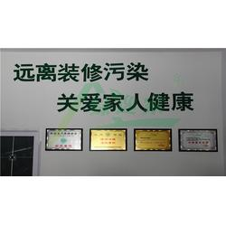 郑州室内空气检测专业机构、室内空气检测、郑州绿佳环保图片