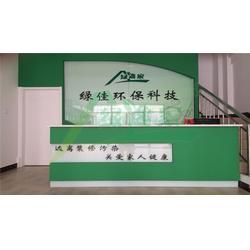 郑州室内空气检测公司多吗-室内空气检测-郑州绿佳环保图片