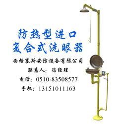 复合式洗眼器_塔城复合式洗眼器_西格塞斯安防设备(优质商家)图片