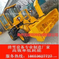 双鸭山清雪车,公路清雪车,龙建机械(优质商家)图片