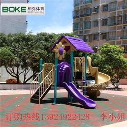 新款幼儿园彩色玩具 大型滑梯组合 优质滑梯图片