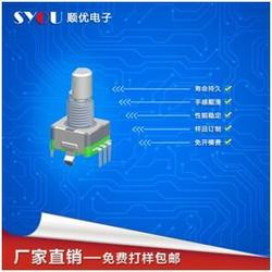 深圳电位器_顺优_深圳电位器旋钮供应商图片