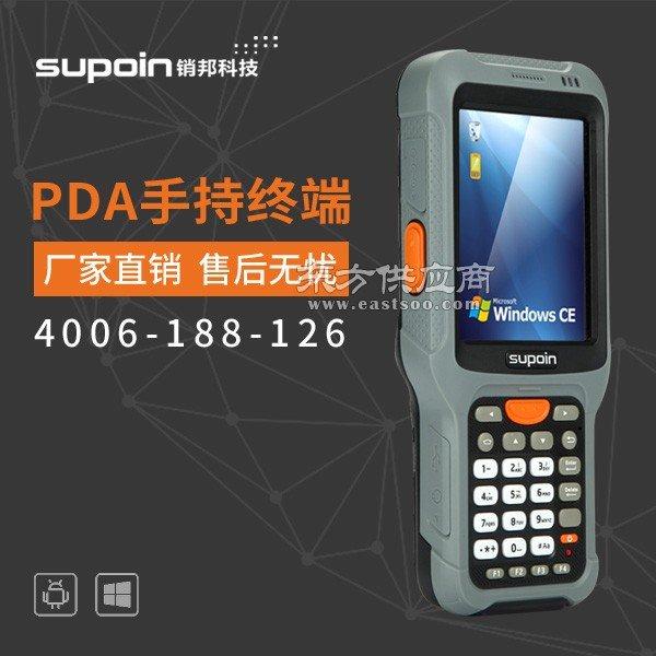 销邦条码扫描枪ic卡手持终端系统图片