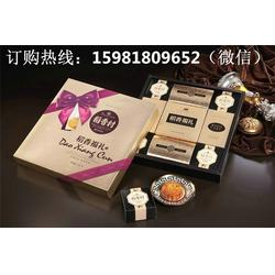 郑州华美月饼市场-华美月饼-华美月饼团购图片