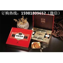 河南稻香村月饼办事处-稻香村月饼总代理-稻香村月饼图片
