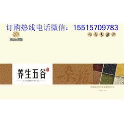 杂粮、礼意礼品(在线咨询)、郑州五谷杂粮礼盒团购图片