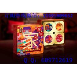 郑州嘉兴五芳斋粽子市场、五芳斋粽子、五芳斋粽子办事处图片
