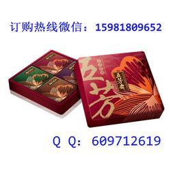 五芳斋粽子、郑州五芳斋粽子总代理、五芳斋粽子图片