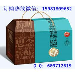 思念粽子、思念粽子团购、郑州思念粽子厂家直销图片