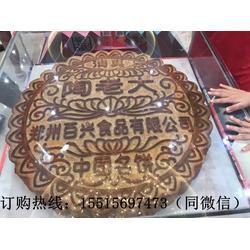 郑州月饼企业战门定制月饼加工-郑州月饼代加工图片