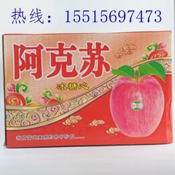 阿克苏冰糖心苹果郑州,阿克苏苹果(在线咨询)图片