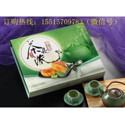 郑州华美月饼礼盒团购商-厂家办事处图片