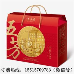五芳斋粽子、五芳斋粽子礼盒厂家、郑州图片
