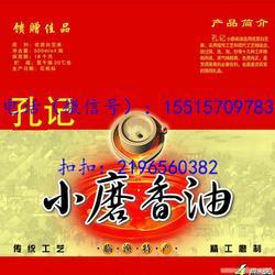 郑州李耳香油,石磨香油团购总经销商图片
