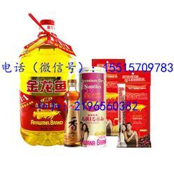 郑州华北地区金龙鱼食用油总代理商电话图片