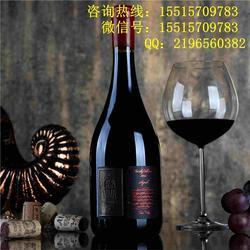 从智利进口葡萄酒、河南进口葡萄酒、进口葡萄酒图片