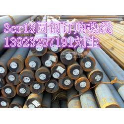 3cr13不锈铁圆钢一号钢供应全国机电机械厂,品质第一,服务至上图片
