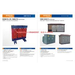 SCBH15型干式非晶合金变压器图片