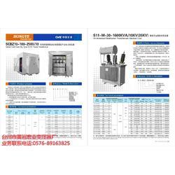 S13-M-315KVA油浸式电力变压器35/0.4KV图片