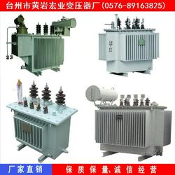 S13-M-1250KVA 10/0.4KV油浸式电力变压器图片