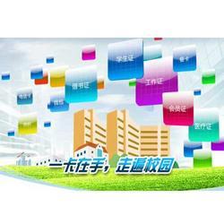 学校智能系统安装步骤_学校智能系统_山西亿诺科技值得选择图片