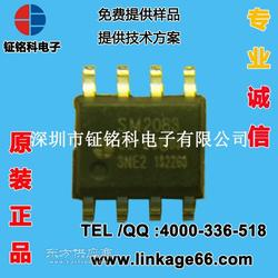 可调光led驱动芯片SM2083线性智能调光电源ic 单通道可调光开关电源芯片图片