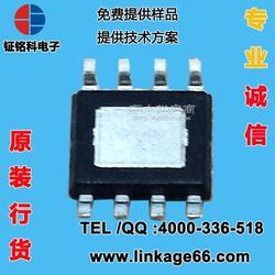 SM7700P非隔离可控硅LED调光ic AC转DC开关恒流IC芯片 品质保证图片