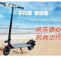 贵州滑板车_海科贸易节日促销包邮_代驾代步车图片