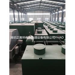 长治污水处理设备,潍坊正奥环保水处理设备,污水处理设备厂家图片