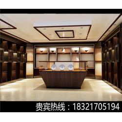 贵州紫檀 玺铂古董鉴定(在线咨询) 紫檀木太师椅图片