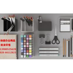 四川办公用品厂家|办公用品|快捷办公(查看)图片