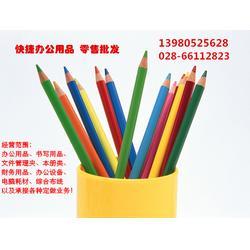快捷办公(图)|广元办公设备公司|办公设备公司图片